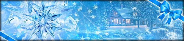 Снежное волшебство