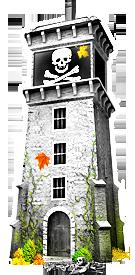 Башня смерти