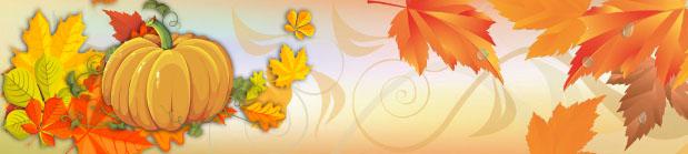 Событие «Праздник Урожая»
