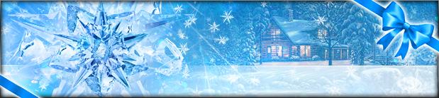 Акция «Снежное Волшебство»
